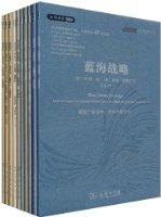 哈佛經管典藏(套裝共10冊)