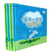 小不点心性养成图画书(套装共2册)(相伴一生的心性美德图画书)3-6岁