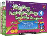 新东方•泡泡剑桥儿童英语故事阅读4(附MP3光盘1张)