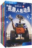 迪士尼口袋宝盒注音版•经典故事(套装共5册)