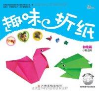 趣味折纸(套装全3册)(附DVD光盘3张)