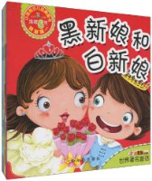 小笨熊典藏•世界著名童话(共10册)(注音版)