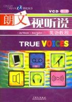 快捷英语•朗文视听英语教程:高级(附VCD2张)
