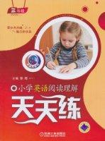 小学英语阅读理解天天练:3年级