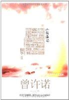 华作品集下载_作品集模板_快题设计作品集_王动wanima ...