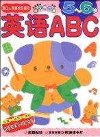 英语ABC(5~6岁)