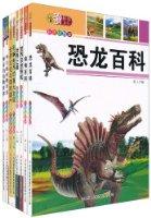 读好书系列(套装全8册)(彩色插图版)