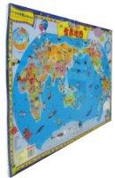 少儿百科地图认识系列(水晶版)(套装共3册)