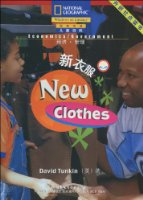 国家地理儿童百科入门级•(经济•管理):新衣服(点读版)