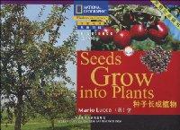 国家地理儿童百科提高级•(生命科学):种子长成植物(点读版)
