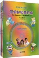 双语故事接力棒(套装共8册)(附CD光盘8张)