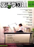 英语学习(2010年7-12期•合订本)