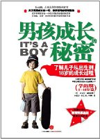 男孩成长的秘密:了解儿子从出生到18岁的成长过程(学龄期8-18岁篇)