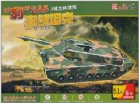 """3維立體拼圖:""""豹""""2A5主戰坦克•""""豹""""地天下"""