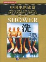 中国电影欣赏:洗澡(附赠DVD光盘1张)