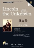 林肯传(英汉双语)(附赠精选MP3光盘1张)