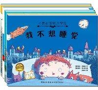 國際大師繪本文庫:小奧利弗的大夢想系列(套裝共4冊)