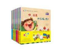 0-3歲家庭系列叢書:韓國家庭親子教育第一方案(成長之路)(套裝共30冊)