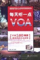 每天听一点VOA:听懂1分钟慢速新闻英语这本就够(附MP3光盘1张)