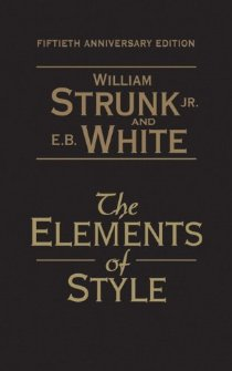 strunk and whites elements of style essay