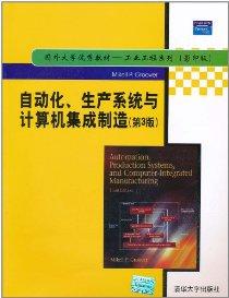 自动化、生产系统与计算机集成制造(第3版)