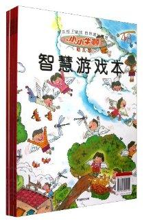 小小牛顿幼儿馆(附光盘)(第8辑43-48共6册)