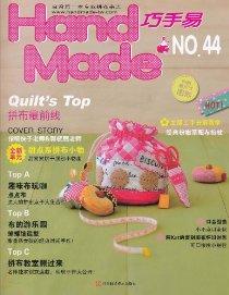 Handmade巧手易(第44期)(附实物大小纸型1张)