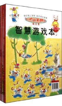 小小牛顿幼儿馆(附光盘)(第9辑49-54共6册)