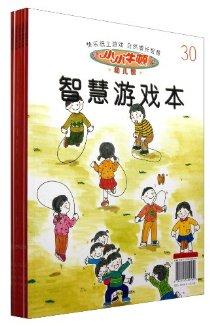 小小牛顿幼儿馆(附光盘)(第5辑25-30共6册)