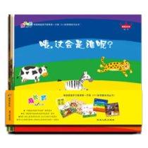 小白兔童書館•成長之路第1階段•韓國家庭親子教育第一方案:感覺系列(套裝全5冊)