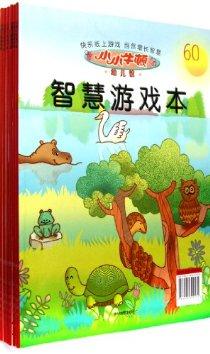 小小牛顿幼儿馆(附光盘)(第10辑55-60共6册)