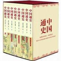 中国通史(季羡林题词推荐全彩普及版赠DVD光盘 )(套装共8册)