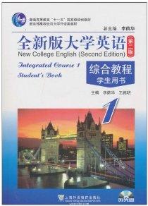 全新版大學英語(第2版):綜合教程•學生用書(1)(附MP3光盤1張)