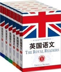 西方家庭学校经典教材读本•英国语文:英文(套装共6册)