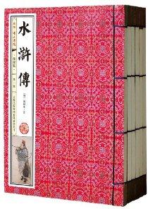 水浒傳(插圖版)(套裝共6冊)