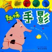 Honey宝贝亲子手工系列(套装共5册)