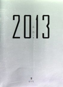 2013(2)