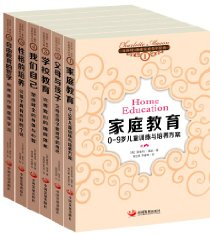 夏洛特•梅森家庭教育经典(全译本)(套装共6册)