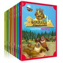 熊出没之环球大冒险:丛林篇(套装共10册)