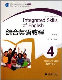 普通高等教育十一五国家级规划教材:综合英语教程4(教师用书)(第3版)