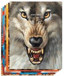 動物行為揭秘系列(套裝共6冊)
