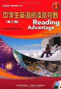 英语学习新视野丛书:中学生英语阅读新视野1(第3版)