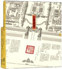 我的家在紫禁城(套裝共7冊)