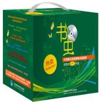 书虫•牛津英汉双语读物全套盒装(附MP3光盘11张)