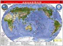 桌面速查世界地圖(政區地形2合1)