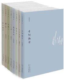 安妮寶貝十年修訂典藏文集(套裝共8冊)