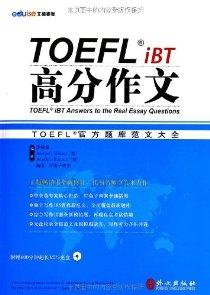 TOEFL iBT高分作文(附光盘1张)
