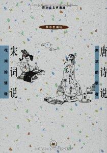 蔡志忠古典漫画(套装共8册)