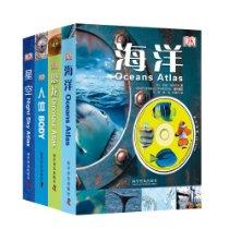 DK科普典藏礼品装(恐龙+人体+星空+海洋)(套装共4册)
