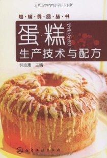蛋糕生产技术与配方